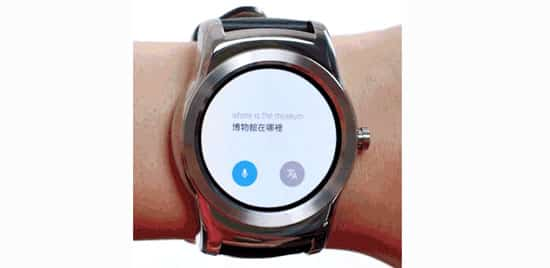 Android_Wear_Update_Brings_Interactive_Watchfaces3