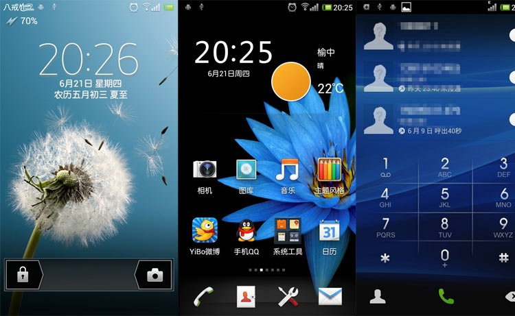 Xperia Theme for MIUI V4