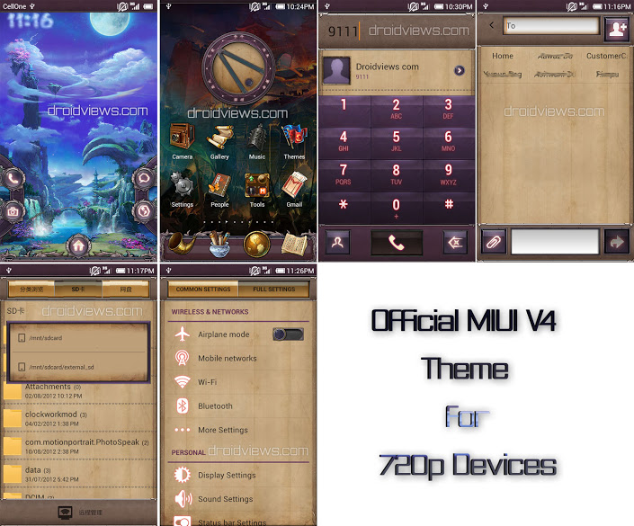 MIUI Official Theme