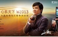 A Simple Little Hack Enables LTE on Google Nexus 4 - Jackie Chan Holding Samsung W2013 - Droid Views