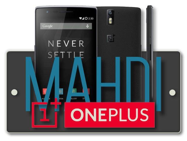 oneplus-one-mahdi-rom