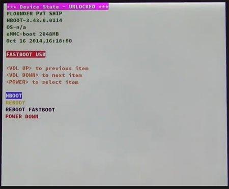 nexus-9-bootloader