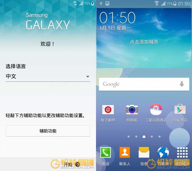 Leaked Lollipop on Galaxy Note 3