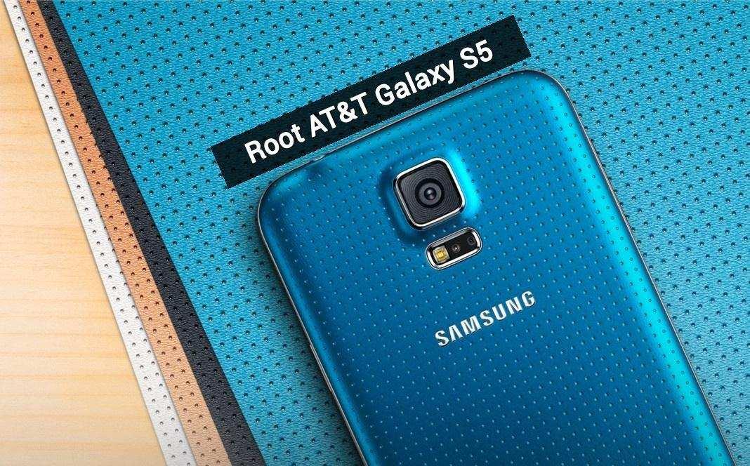 root at&t galaxy s5