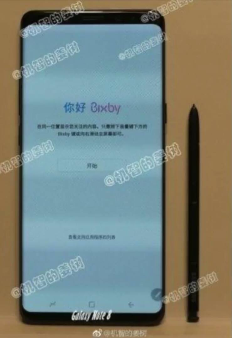 Note 8 Leaked