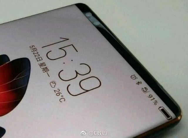 A Xiaomi Smartphone Running Stock Android?