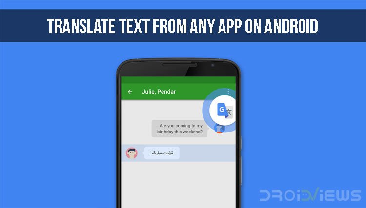 Translate Text from Any App on Android
