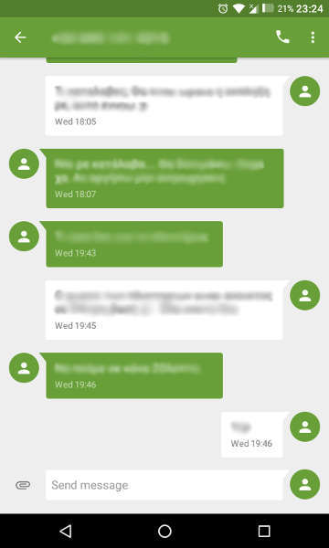QKSMS android app