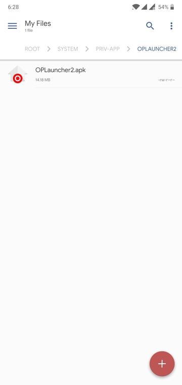 Fix OxygenOS 9.0.2 & OxygenOS Open Beta 6 Gesture Bug On OnePlus 6
