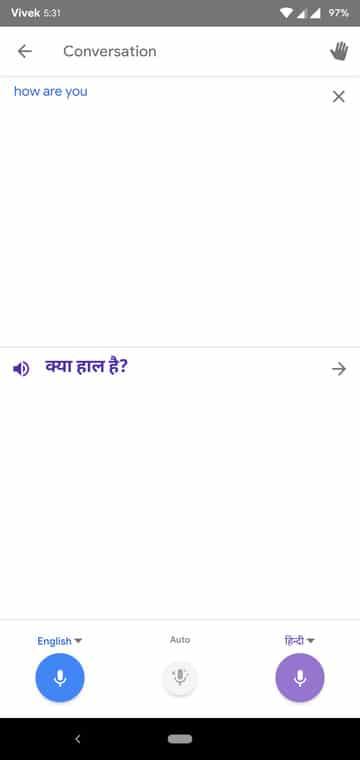 speak to translate