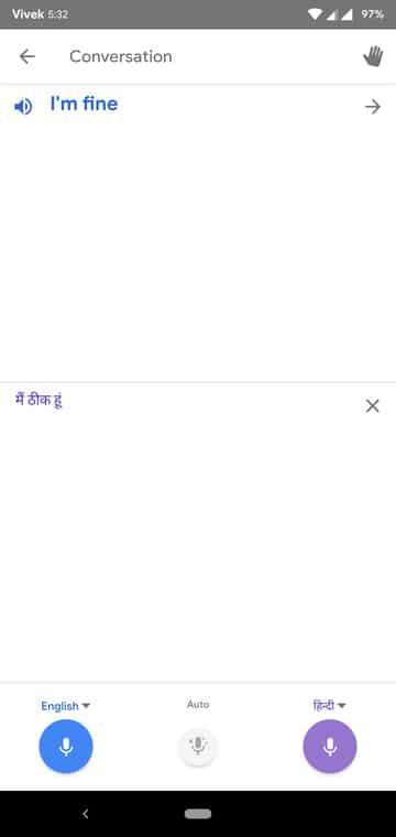 google translate voice