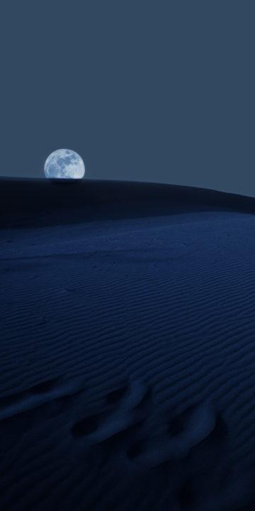 lg q7 moon night wallpaper